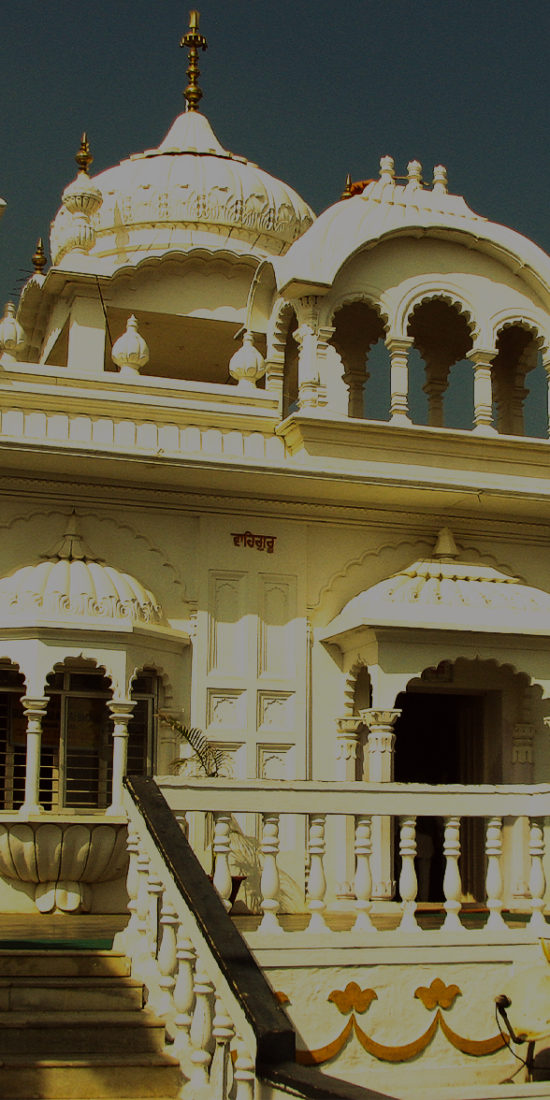 Gurudwara Tap Asthan Mai Bhago-Bidar