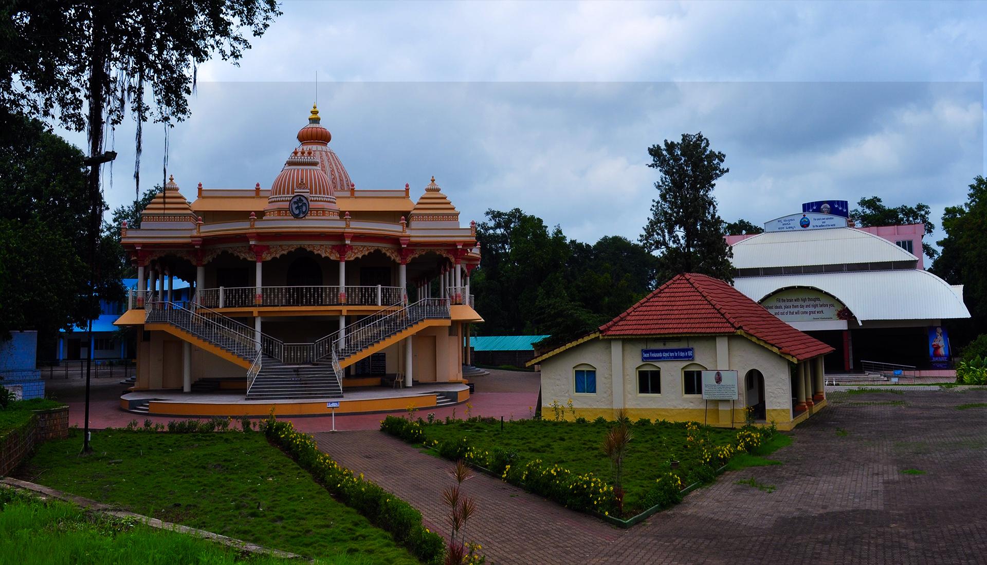 Ramakrishna aashrama bangalore