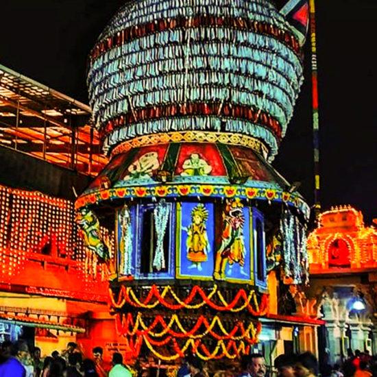 Udupi Paryaya Utsava