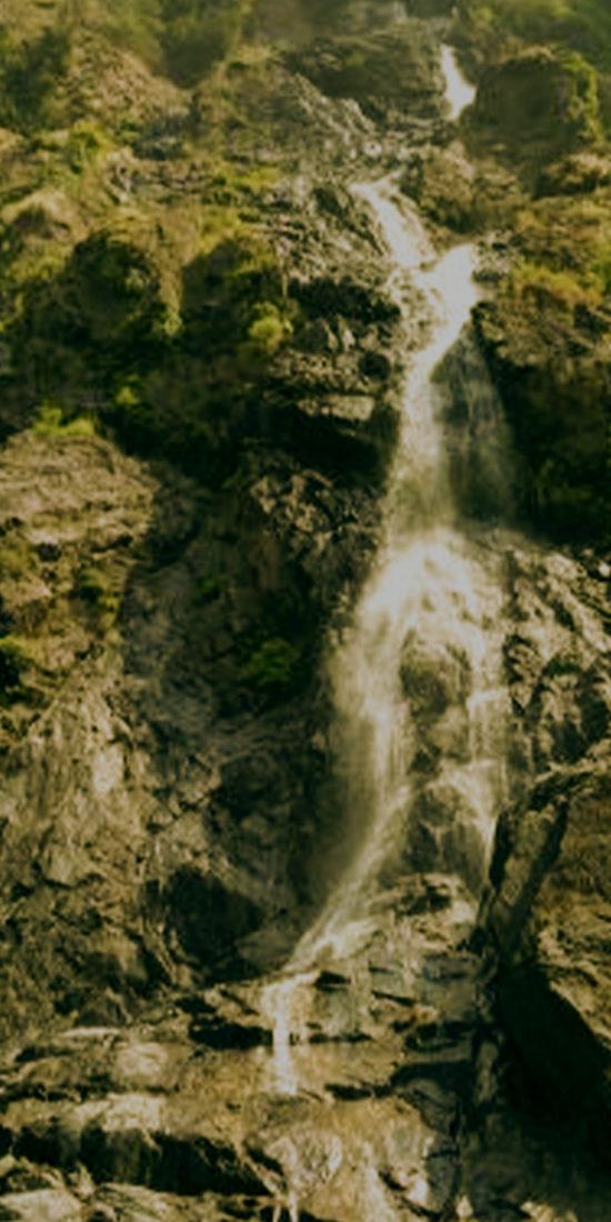 Barkana Falls