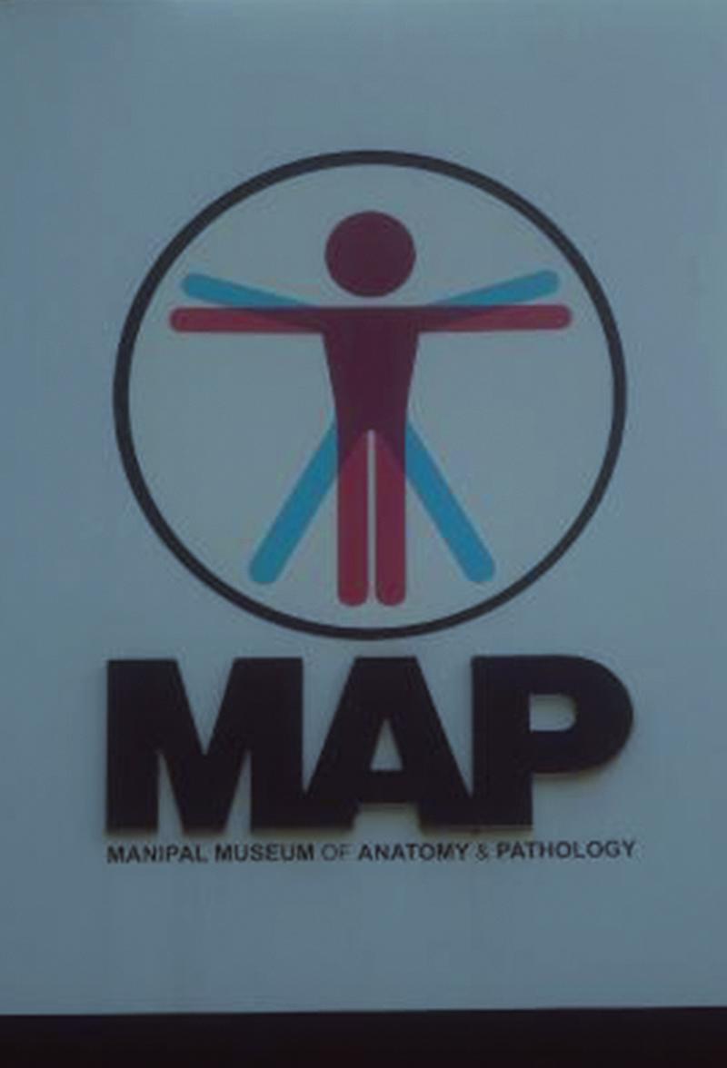 Manipal Museum