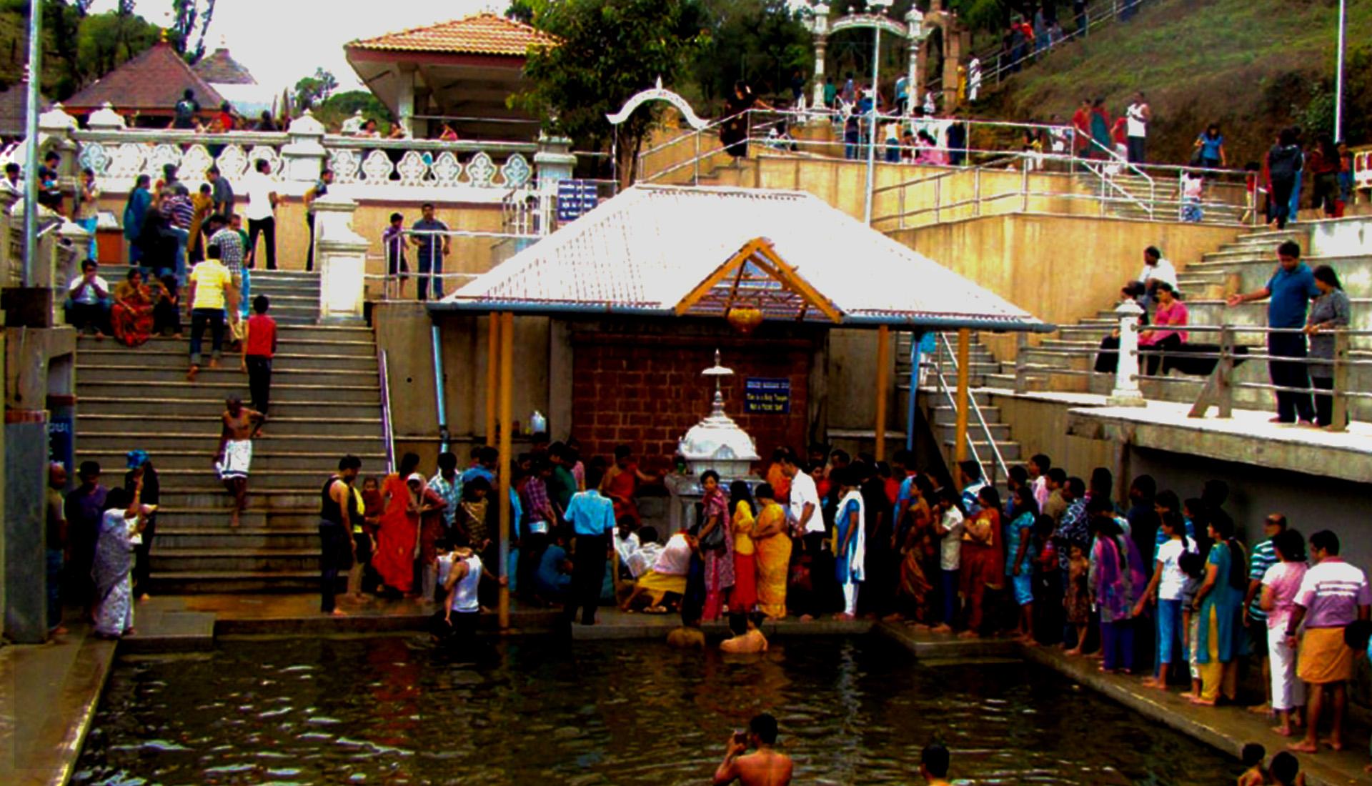Cauvery-Sankramana-Coorg