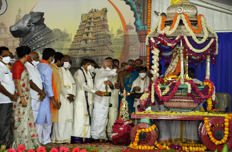 CM At Mysuru Dasara Celebrations