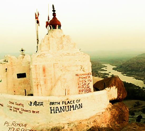 Yantrodharaka Temple